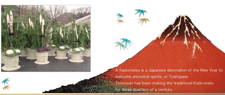 門松関東の門松は真に活けた青竹の足元に、若松をきちりと活けた込んだシンプルなデザイン。</br>関西の門松は、真の青竹を囲むように、若松をたっぷりと扇型に生け込んだ、末広がりでお目出度いデザインが特徴の門松です。<br> <img src=